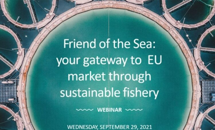 """Webinar on """"Friend of the Sea certification for products from sustainable fishing and aquaculture in Sri Lanka and the Maldives. Benefits and added value."""""""